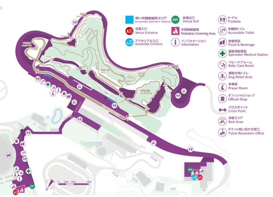 Circuito Olímpico XCO Tokio 2021